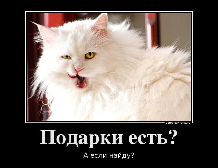 http://static.diary.ru/userdir/9/2/5/7/92574/80403099.jpg