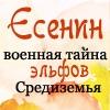 Manve_Sulimo