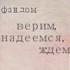 Tisianne