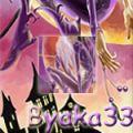 Byaka33