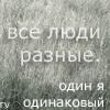 Выху[Холь]