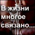 Дина_Мит