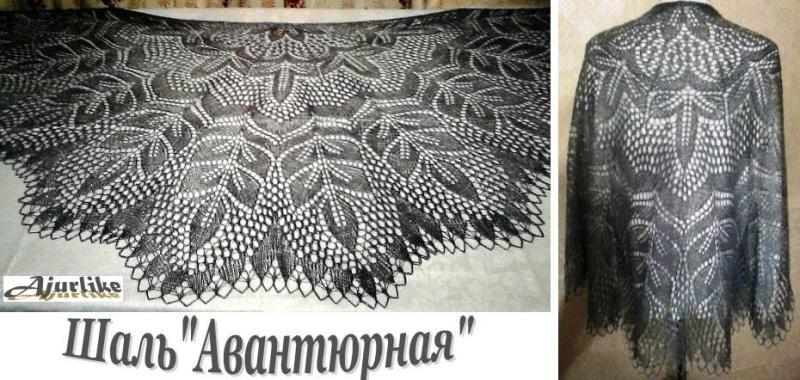 красивая шаль, накидка,