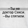 Грифель В0