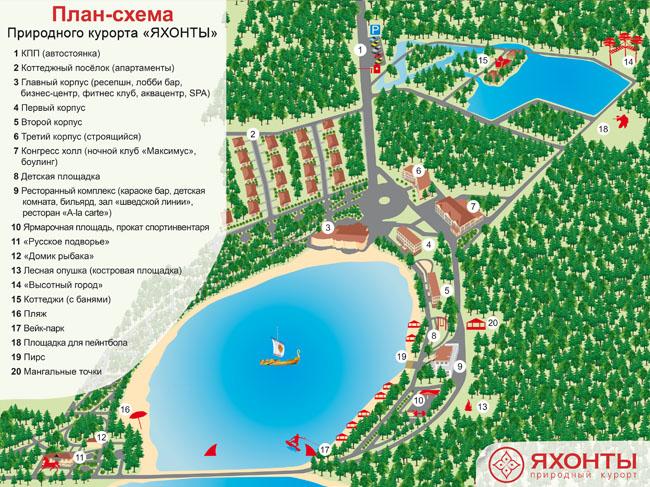 Яхонты ногинск парк отель карта отеля