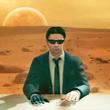Марсианский Олень