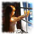 Тагира