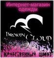 Brokencloud
