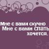 udivitelna_ya