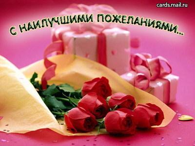 http://static.diary.ru/userdir/9/5/1/3/951354/35870413.jpg