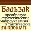 KinKi archivist