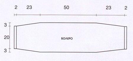 21 п. х 24 р. = 10 х 10 см. шраг с короткими рукавами - вид со спиныВнимание: болеро вяжется