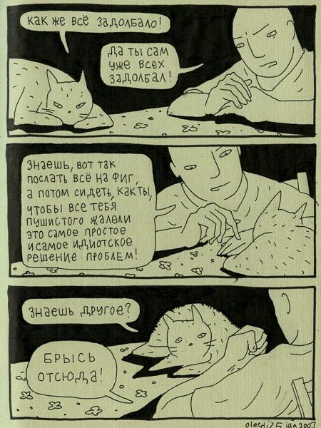 http://static.diary.ru/userdir/9/5/3/2/95328/40966246.jpg