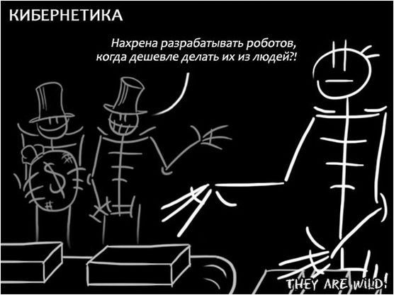 Философия в картинках - Страница 39 66571062