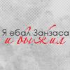Эдикович