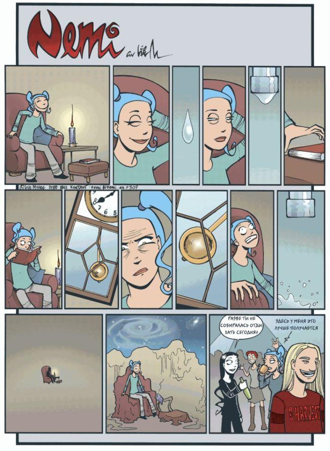 Порно комикс о папуля 62279 фотография