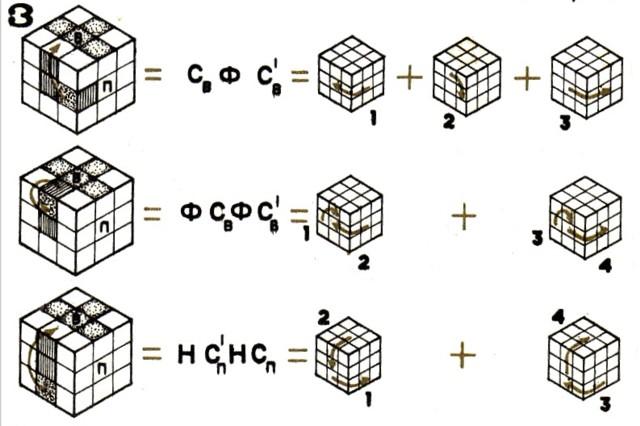 белый центральный кубик и