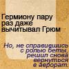 Эния_Луи