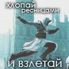 Дрекки Дримм