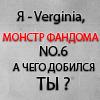 Verginia