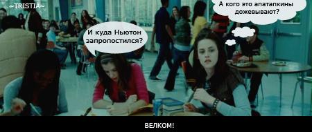 http://static.diary.ru/userdir/9/8/1/3/98139/43591517.png