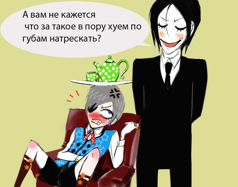 http://static.diary.ru/userdir/9/8/1/9/981936/39967819.jpg