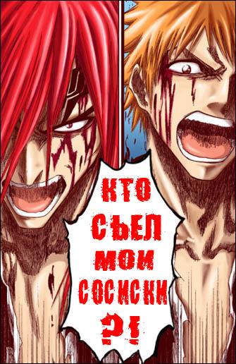 http://static.diary.ru/userdir/9/8/1/9/98196/10298773.jpg