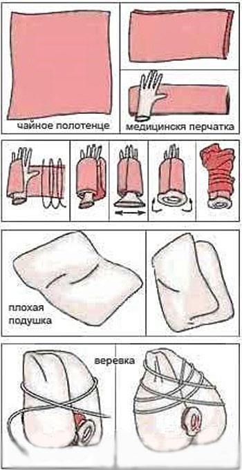 samodelnaya-vagina-iz-sala
