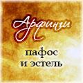 Агата Лерд