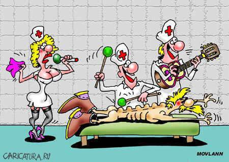 Смешные поздравление медработникам