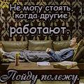 Деяна Станкович