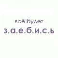 [4yk]&[reK]