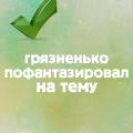 Илана Тосс