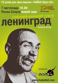 Ленинград.ру