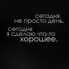 Девушка Шредингера